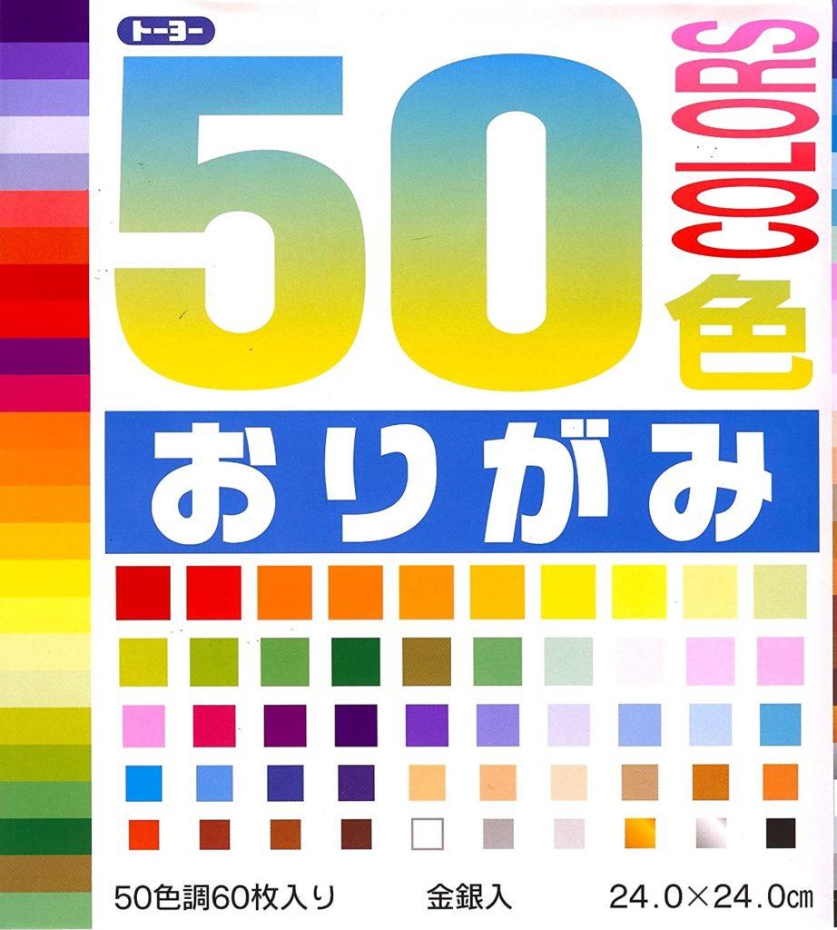 Toyo 50 Colors Origami