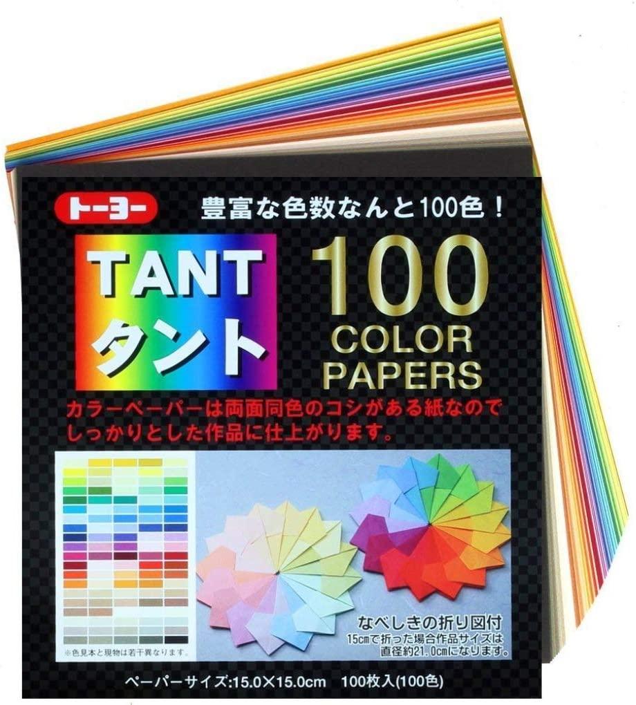 Toyo Origami Tant